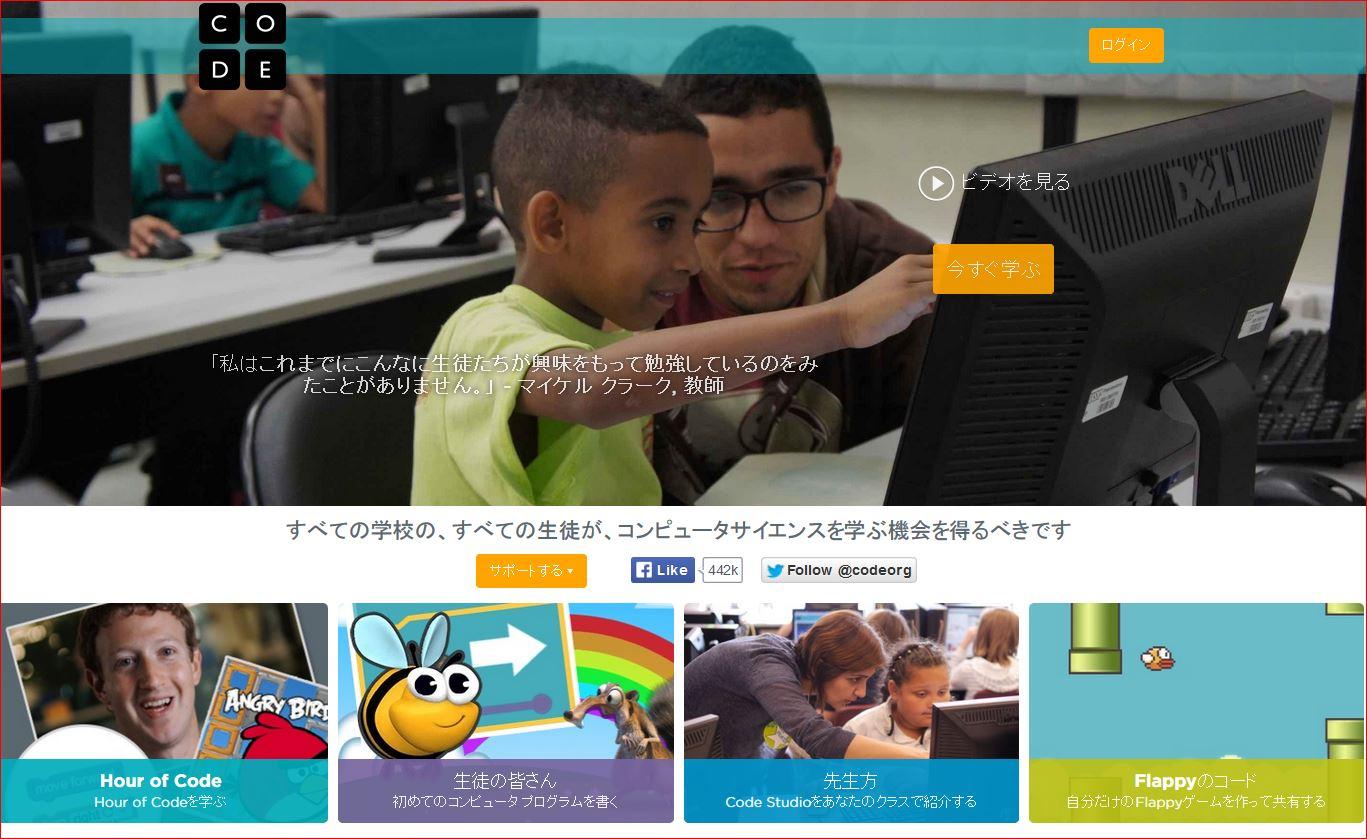 code.jp